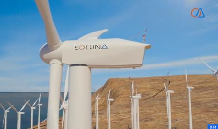 Une startup américaine va constuire à Dakhla un parc éolien adossé à un  Data center pour 15 milliards dh | Maroc.ma