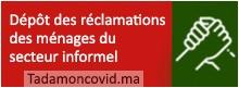 Tadamoncovid: dépôt des réclamations des ménages du secteur informel.
