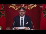 خطاب صاحب الجلالة الملك محمد السادس نصره الله بمناسبة الذكرى 19 لعيد العرش المجيد 29/07/2018