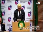 Discours Royal adressé à l'Union africaine