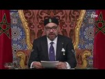 خطاب صاحب الجلالة نصره الله بمناسبة الذكرى الثالثة والأربعين للمسيرة الخضراء 06/11/2018