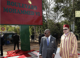 HM the King and Malian Pres. chair in Bamako ceremony to name a boulevard after the sovereign