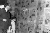 افتتاح معرض بالرباط لجريدة  الأنباء حول حياة الملك الحسن الثاني، 1969