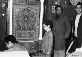 افتتاح معرض للصناعة التقليدية بفاس 1971