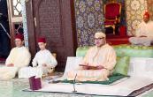 SM el Rey, Amir Al Muminin, preside la tercera charla religiosa del mes sagrado de Ramadán