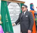 """Programa """"Tánger Metrópoli"""": SM el Rey lanza e inaugura varios proyectos destinados a las mujeres y a los niños"""