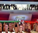 SM el Rey asiste en Abu Dhabi a las ceremonias del 44 aniversario de la fiesta nacional del Estado de los Emiratos Árabes Unidos