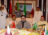 SM le Roi au Sommet Maroc-Pays du Golfe à Ryad