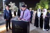 SM el Rey Mohammed VI visita'' Wahat Al Karama'' en Abu Dabi
