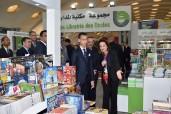 SAR le Prince Héritier Moulay El Hassan préside à la Foire Internationale de Casablanca l'ouverture de la 24ème édition du Salon International de l'Edition et du Livre (SIEL)