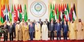 SAR le Prince Moulay Rachid représente  le Roi Mohammed VI au 29è Sommet arabe à Dhahran en Arabie Saoudite