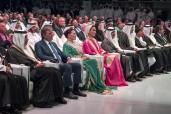 SAR la Princesse Lalla Hasnaa représente SM le Roi Mohammed VI à la cérémonie d'inauguration officielle de la Bibliothèque nationale du Qatar