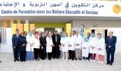 SM el Rey Mohammed VI inaugura, en el barrio El Kheir en el distrito Yaacoub Al Mansour en Rabat, un centro de formación para las profesiones educativas y sociales