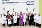 Mohammed V Foundation for Solidarity: HM King Mohammed VI Inaugurates Addiction Centre in Sidi Moumen district in Casablanca
