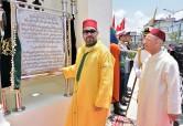 """SM el Rey Mohammed VI, Amir Al-Muminin, inaugura en Ben M'Sik (Región Casablanca-Settat) la Mezquita """"Palestina"""" y cumple en la misma la oración del viernes"""