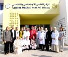 Fundación Mohammed V para Solidaridad: SM el Rey Mohammed VI inaugura un centro de medicina psicosocial en Tit Melil en la provincia de Mediuna (Región Casablanca-Settat)