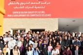 Fundación Mohammed V para la Solidaridad: SM el Rey Mohammed VI inaugura un centro de apoyo educativo y cultural para el desarrollo de las competencias de los jóvenes, en la prefectura del distrito de Ben M'Sik en Casablanca
