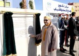 Mohammed V Foundation for Solidarity: HM King Mohammed VI inaugurates a training and integration Center for women and youth in Tit Mellil (Mediouna Province)