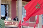 SM el Rey Mohammed VI preside la apertura de la primera sesión del tercer año legislativo de la décima legislatura