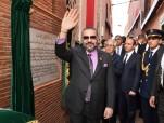SM el Rey Mohammed VI inaugura, en la medina de Marrakech, un centro de atención primaria de salud y un centro de adicciones, dos proyectos solidarios destinados a reforzar la oferta médica en la medina de Marrakech