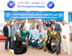 Casablanca: HM King Mohammed VI launches the national Program to support micro-projects and self-employment of former detainees- Ramadan 2019