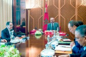 HM King Mohammed VI chairs, at the Royal Palace in Marrakech, a working session devoted to the national priority Program for drinking water supply and irrigation 2020-2027