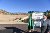 "Esauira: SM el Rey Mohammed V inaugura la presa ""Moulay Abderrahmane"""