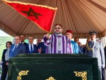 "Chtouka Ait Baha: HM King Mohammed VI presides the launch ceremony of ""Green Generation 2020-2030"" and ""Forests of Morocco"""