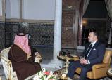 HM The King Receives Saudi Deputy Foreign Minister