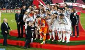 صاحب السمو الملكي ولي العهد الأمير مولاي الحسن يترأس بمراكش المباراة النهائية لكأس العالم للأندية لكرة القدم