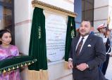SM el Rey inaugura la Casa de la Prensa en Tánger
