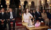 صاحبة السمو الملكي الأميرة للا سلمى تترأس بالرباط، الجمع العام لمؤسسة للا سلمى للوقاية وعلاج السرطان