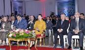 """صاحبة السمو الملكي الأميرة للا مريم، رئيسة المرصد الوطني لحقوق الطفل، تترأس بالرباط الملتقى الوطني """"من أجل تعزيز أليات الحماية للأطفال""""، وذلك بمناسبة الذكرى 25 لاتفاقية الأمم المتحدة لحقوق الطفل"""