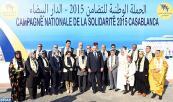 SM el Rey Mohammed VI lanza en Casablanca la campaña nacional de solidaridad