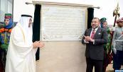 SM el Rey y SA Jeque Mohammed Ben Zayed Al-Nahyane inauguran el Hospital SA Jeque Cheikh Khalifa Ben Zayed Al Nahyane de Casablanca