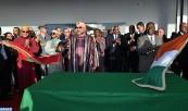 """SM el Rey Mohammed VI inaugura el Centro Multisectorial de Formación Profesional """"Mohammed VI"""" de Yopougon en Abiyán y lanza las obras de construcción de un internado"""