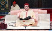 SM el Rey Mohammed VI, Amir Al Muminin, preside, en el Palacio Real de Casablanca, la quinta charla religiosa de la serie de las charlas hasaníes del mes sagrado del Ramadán