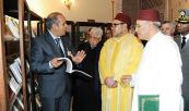 HM The King Inaugurates Exhibition Dedicated To Actions By Bayt Mal Al-Quds Agency On Behalf Of Maqdessis