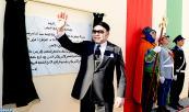 SM el Rey inaugura dos importante proyectos de OCP, nuevo espaldarazo a la cooperación Sur-Sur y al desarrollo sostenible