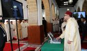 Casablanca: Amir Al Muminin lanza el programa de lucha contra el analfabetismo a través de la televisión y el Internet