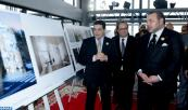 HM the King, French President Follow Presentation about Future Moroccan Cultural Centre in Paris
