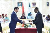 SM el Rey y el presidente nigeriano lanzan el proyecto de construcción de un gasoducto que une Nigeria con Marruecos