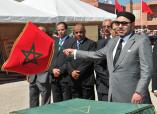 Economic And Social Upgrading Of Jerada : HM The King Launches Liquid Sanitation Project In The Province