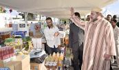 SM el Rey Mohammed VI lanza, en Salé, el programa de apoyo a los micro-proyectos y al autoempleo en beneficio de los ex detenidos (Ramadán 2014)