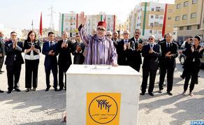 جلالة الملك يعطي بطنجة انطلاقة مشروعين تنفذهما مؤسسة محمد الخامس للتضامن