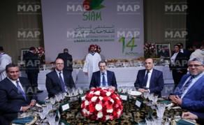 SM el Rey ofrece una cena en honor de los invitados y participantes en el 14° SIAM
