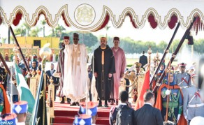 HM the King Hosts Official Iftar in Honour of Nigerian President