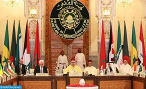 HM the King Gives Grant to Restore Areas in Al Aqsa Mosque, Foreign Ministry