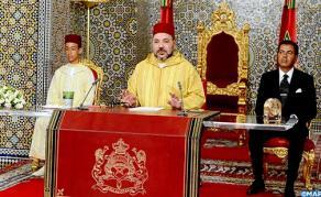 Discours de SM le Roi à la nation à l'occasion du 63ème anniversaire de la Révolution du Roi et du Peuple
