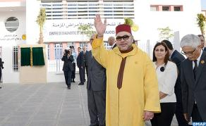 Mohammedia: HM the King Inaugurates Center for Chronic Diseases Diagnosis and Treatment